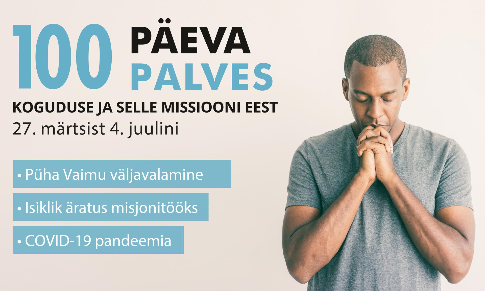 Ühine initsiatiiviga 100 palvepäeva